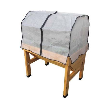 Small VegTrug Micromesh Cover